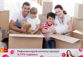 Правительство России утвердило правила господдержки для семей с детьми.